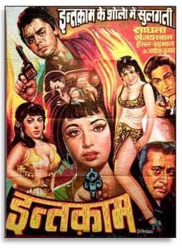 Delicias de Bollywood